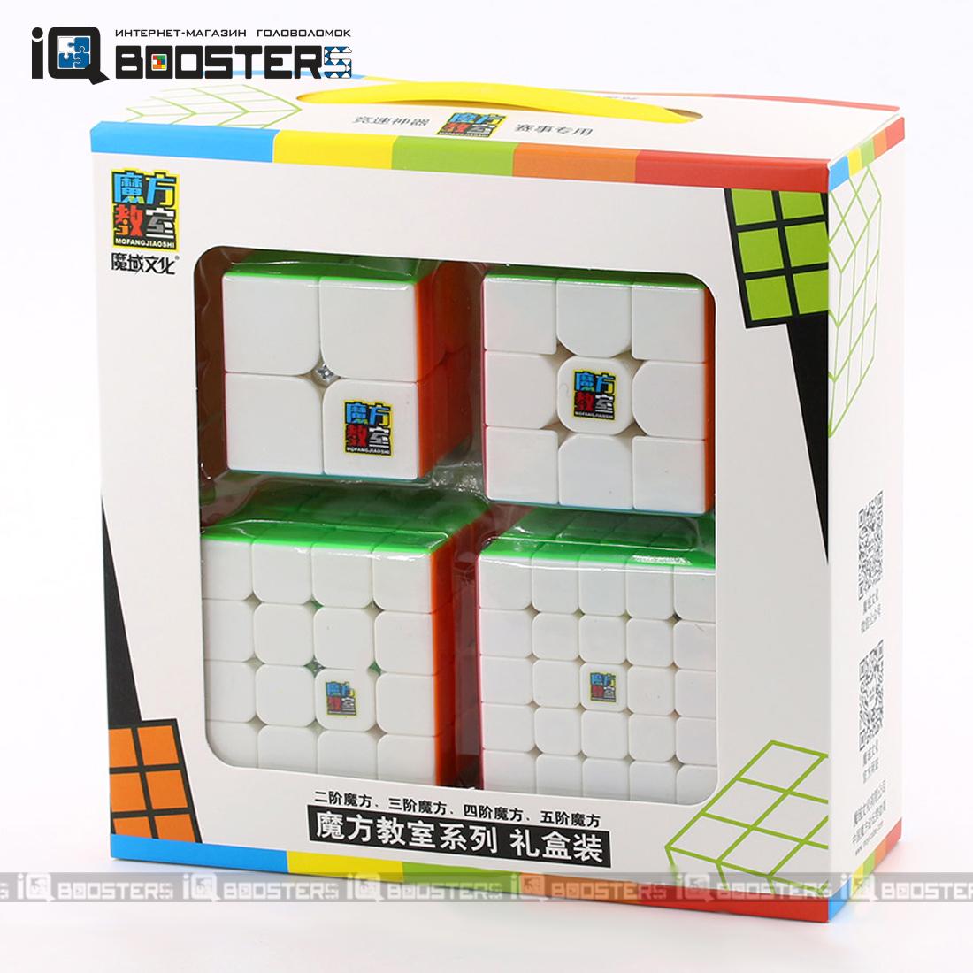сс_2-5_giftbox_1