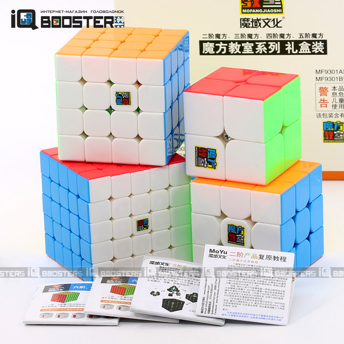 сс_2-5_giftbox_3