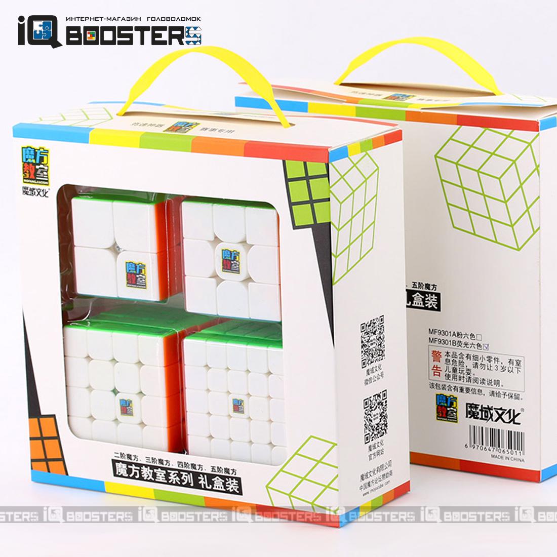 сс_2-5_giftbox_4