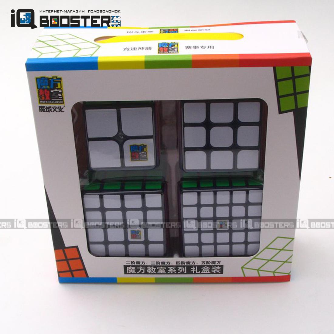 сс_2-5_giftbox_b3