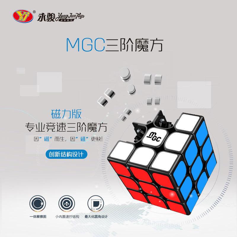 YJ-333-MGC-54