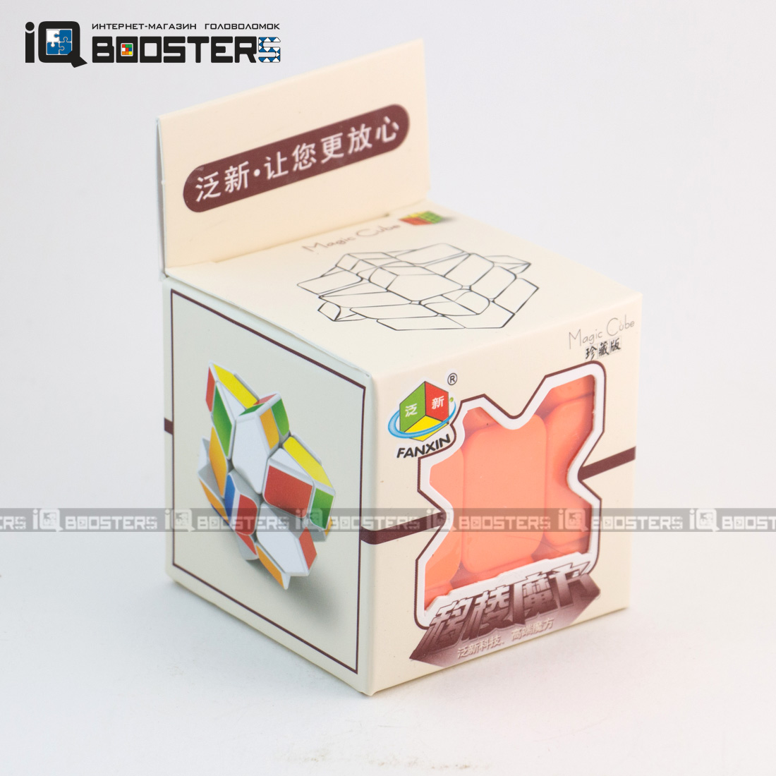 fanxin_fisher_cube_6