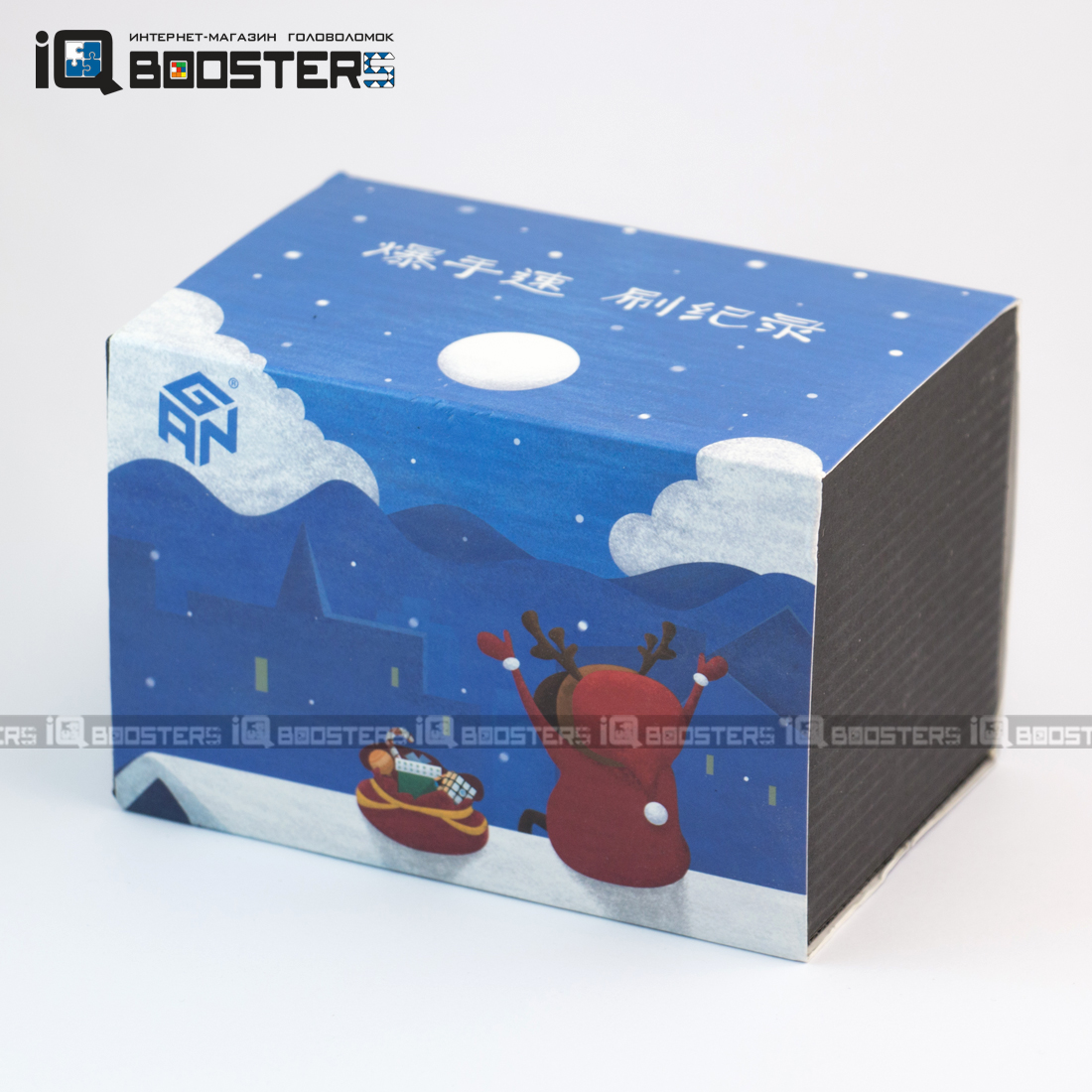 gan_356_air_christmas_box63