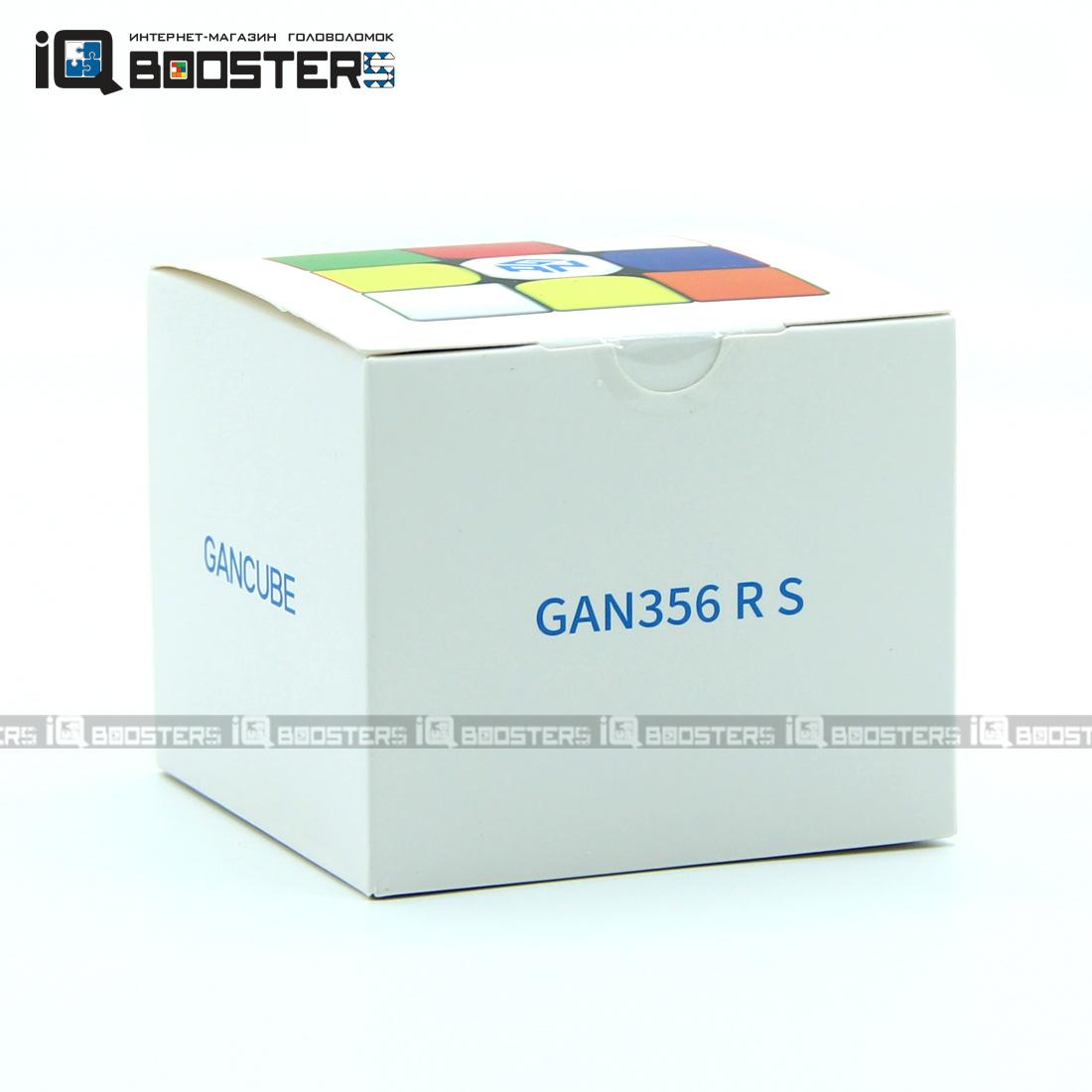 gan_356_rs_06