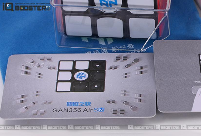 gan_air_sm_vip_card