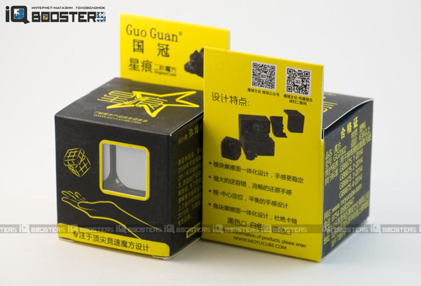 guoguan_xinghen_5