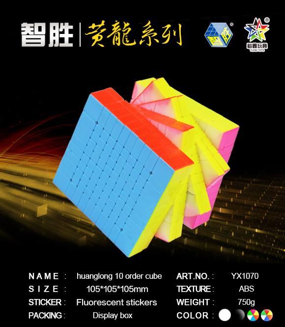 huanglong_10x10_(5)