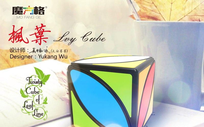 ivy_cube_(4)