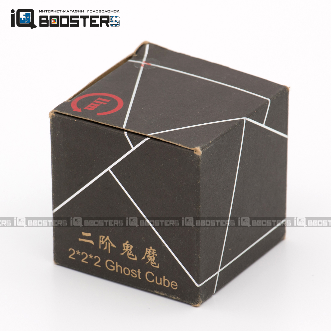 limcube_ghost_2x2_4