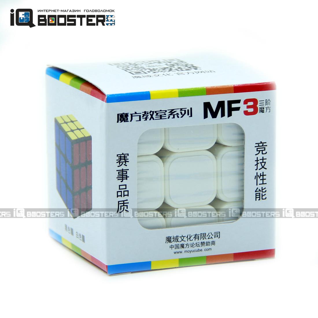 moyu_3x3_mf3_11