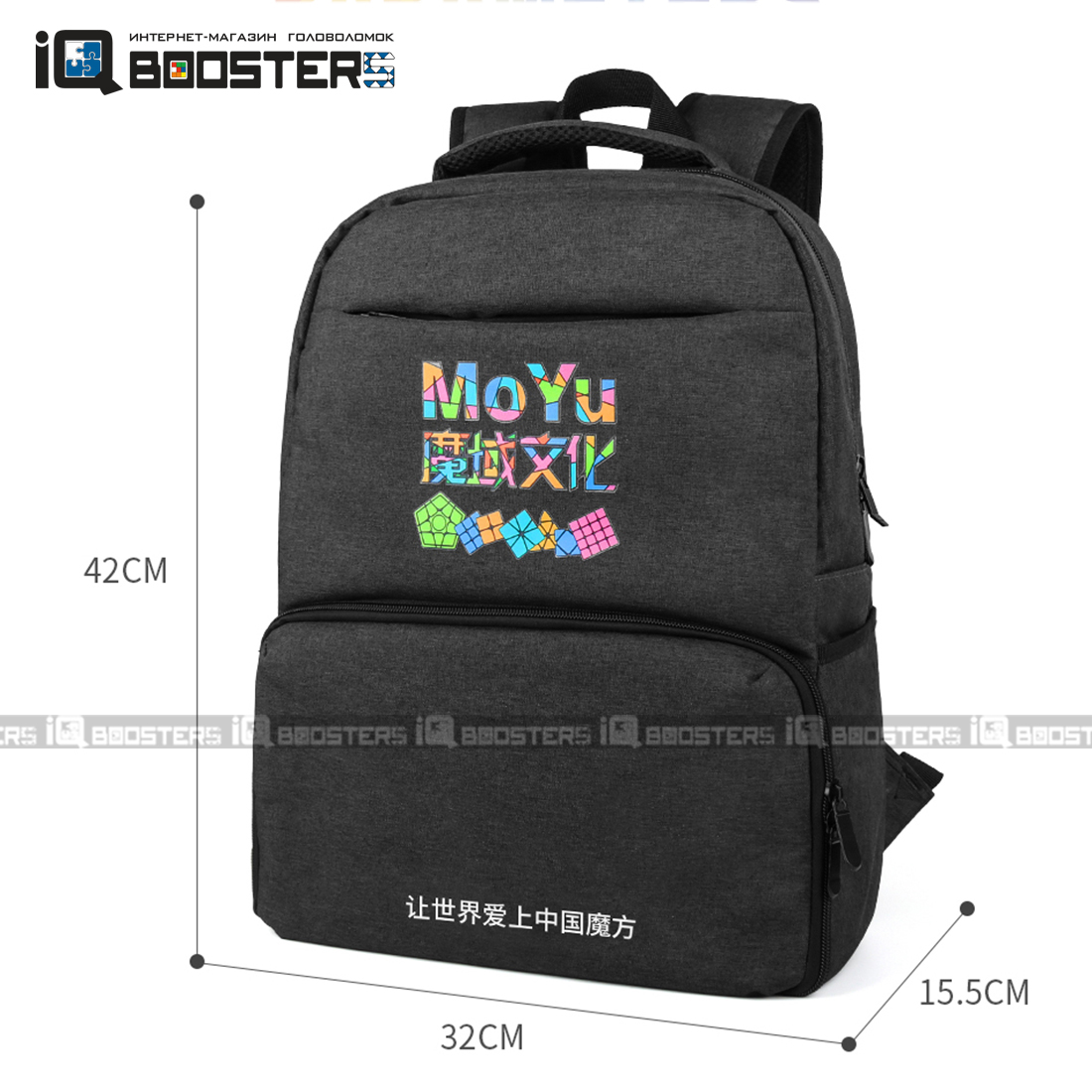 moyu_backpack_04