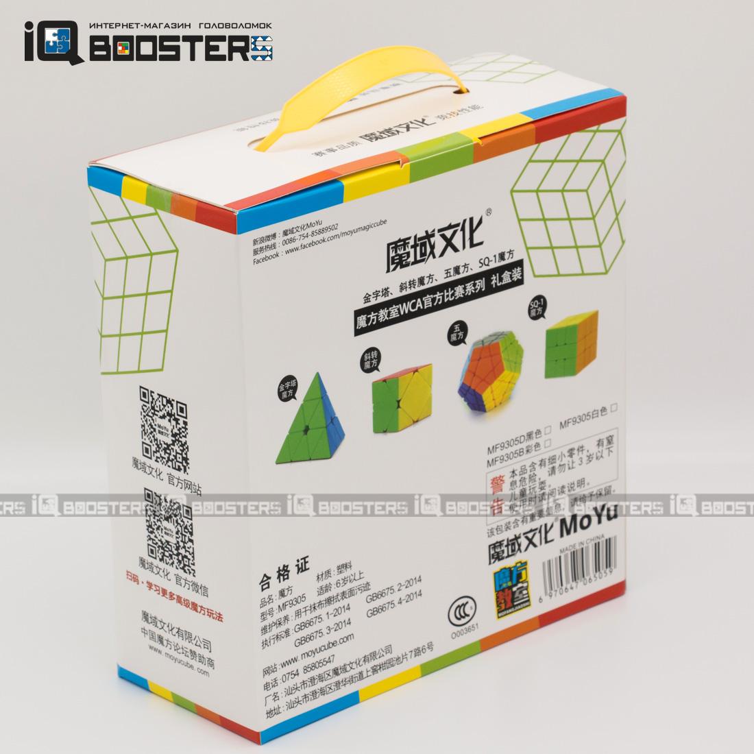 moyu_cc_gift-box_psms_3
