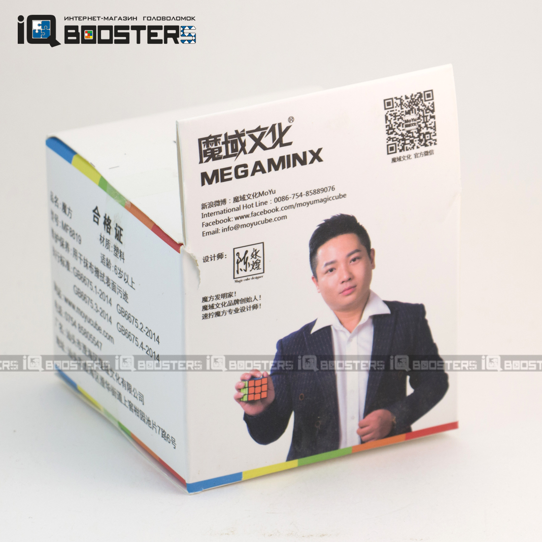 moyu_cc_megaminx_6