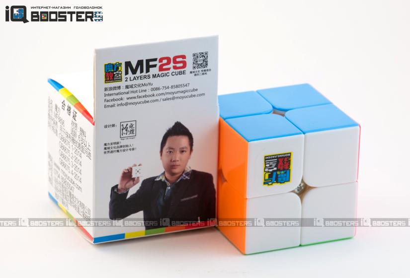moyu_cc_mf2s_3c