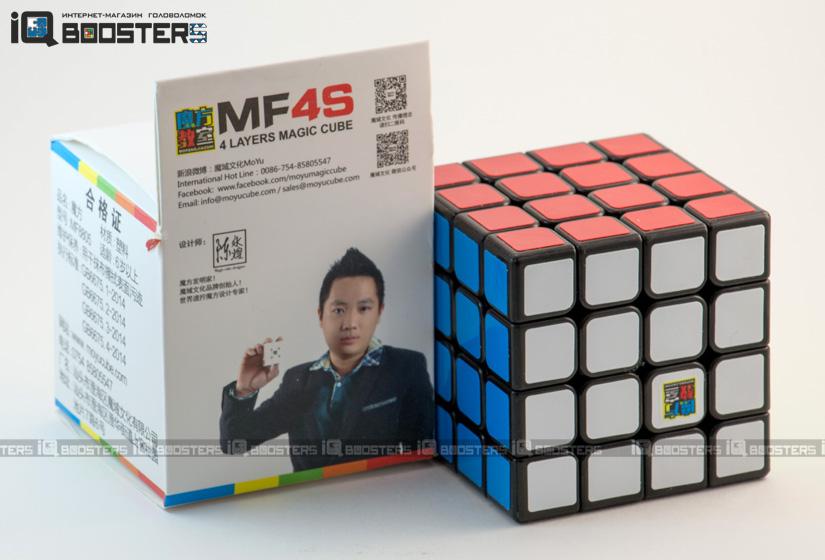 moyu_cc_mf4s_1b3