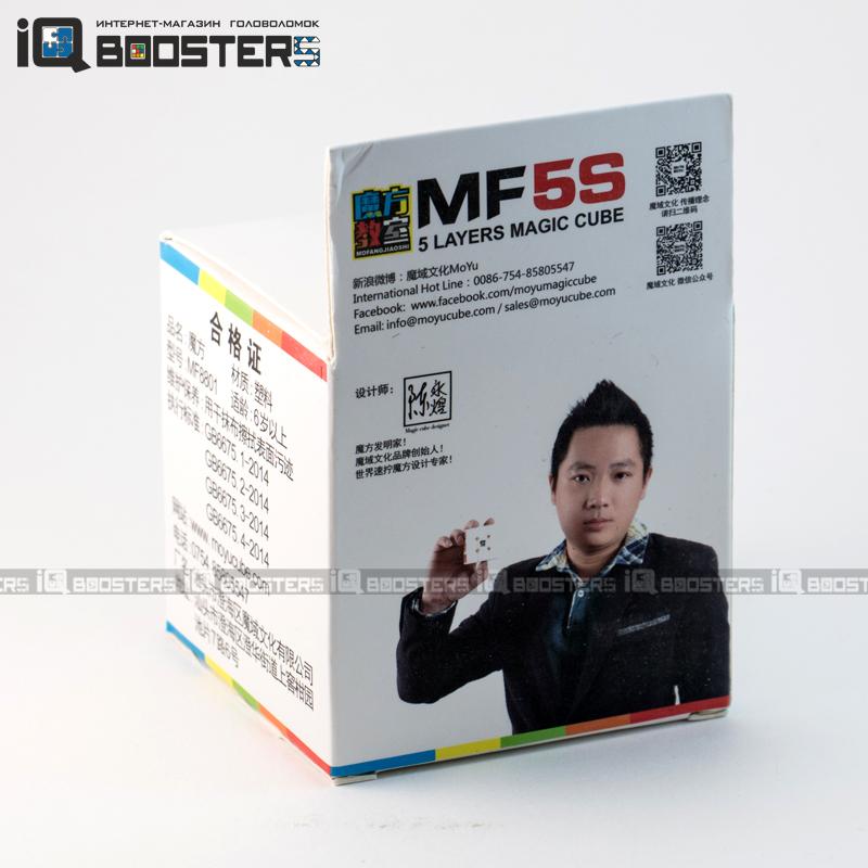 moyu_cc_mf5s_8