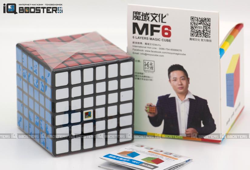 moyu_cc_mf6_b4