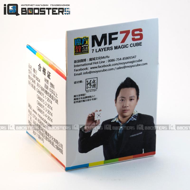 moyu_cc_mf7s_10