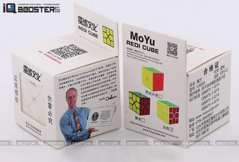 moyu_redi_cube_3