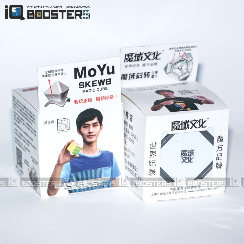 moyu_skewb_4
