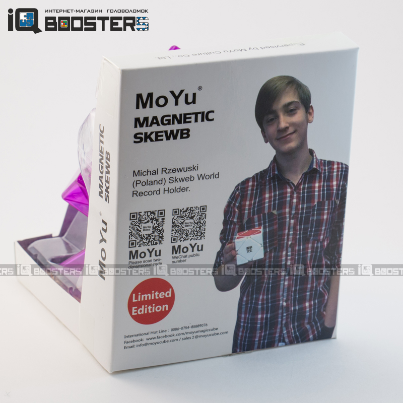 moyu_skewb_magn_le_9