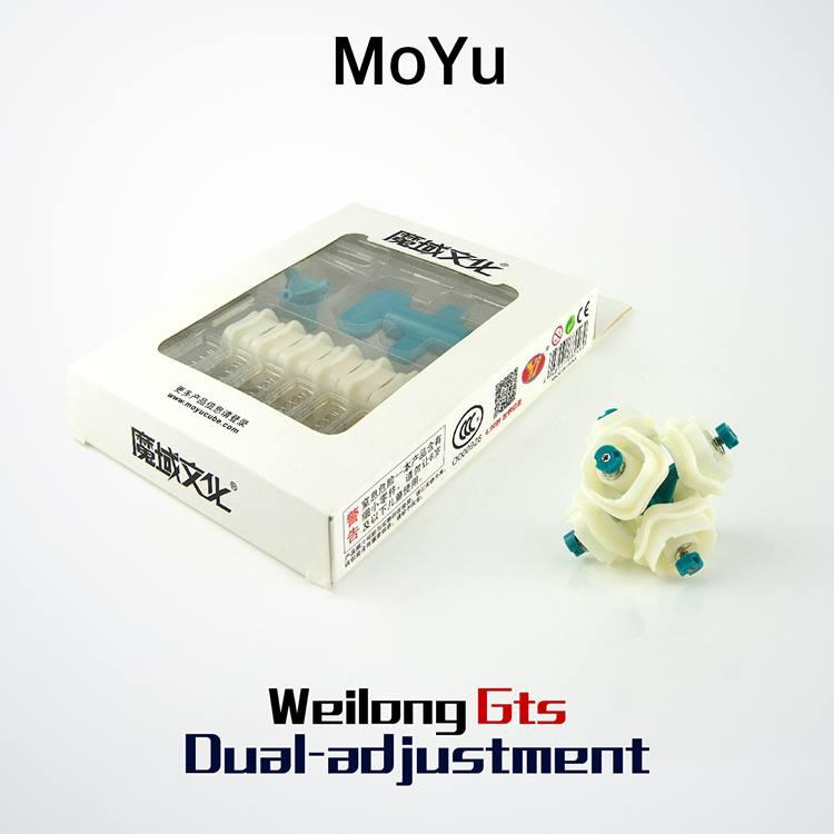 moyu_weilong_gts_das_106