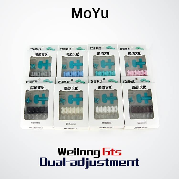 moyu_weilong_gts_das_107