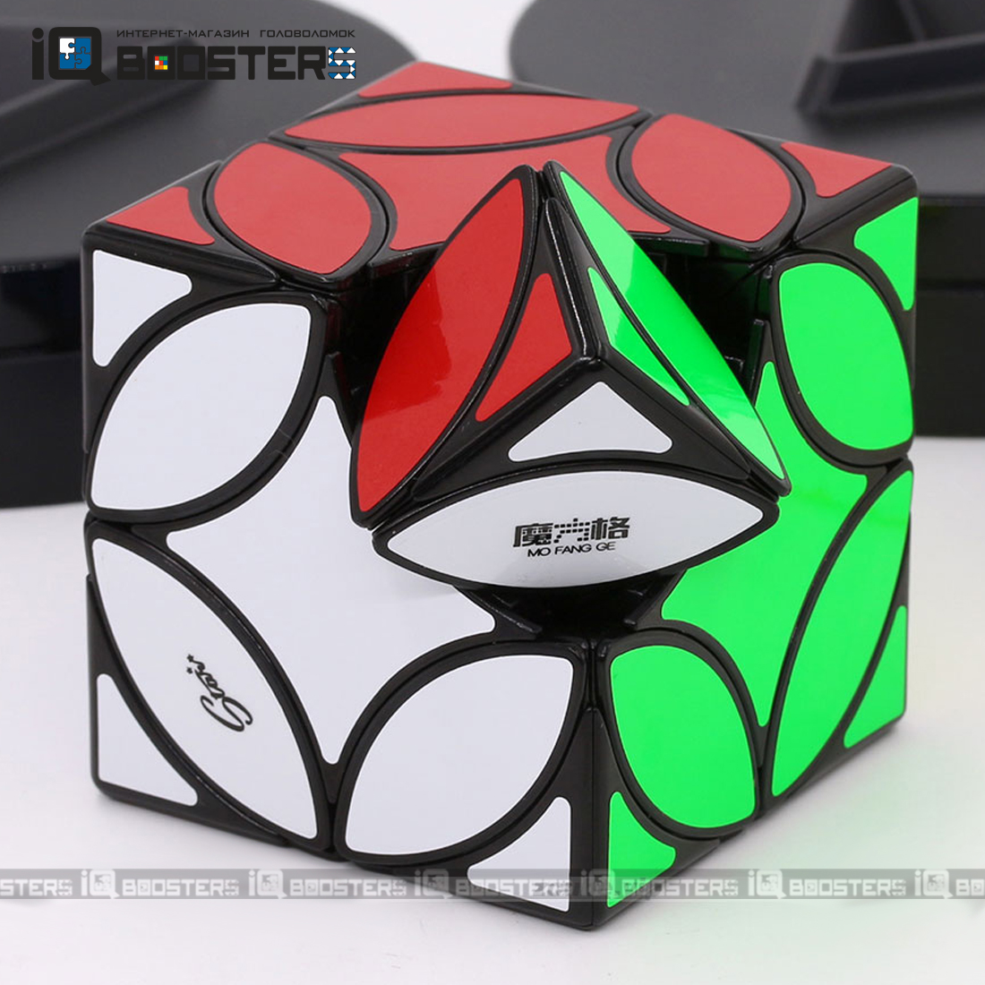 qiyi_coin_cube_3