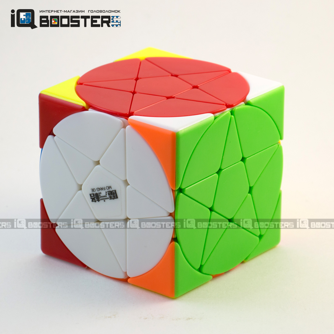qiyi_pentacle_cube_c5