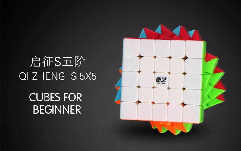 qizheng-s_(9)