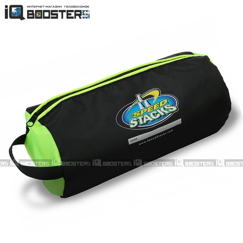 speedstacks bag g4_1