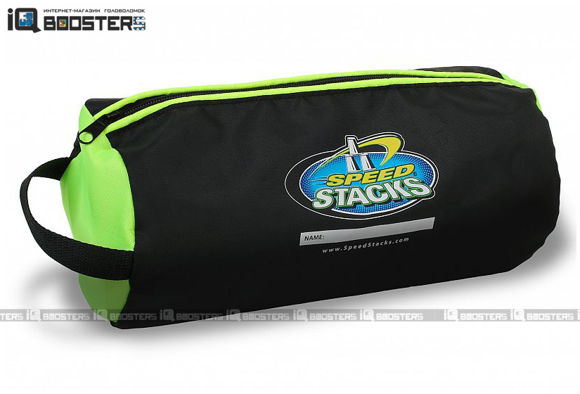 speedstacks bag g4_2