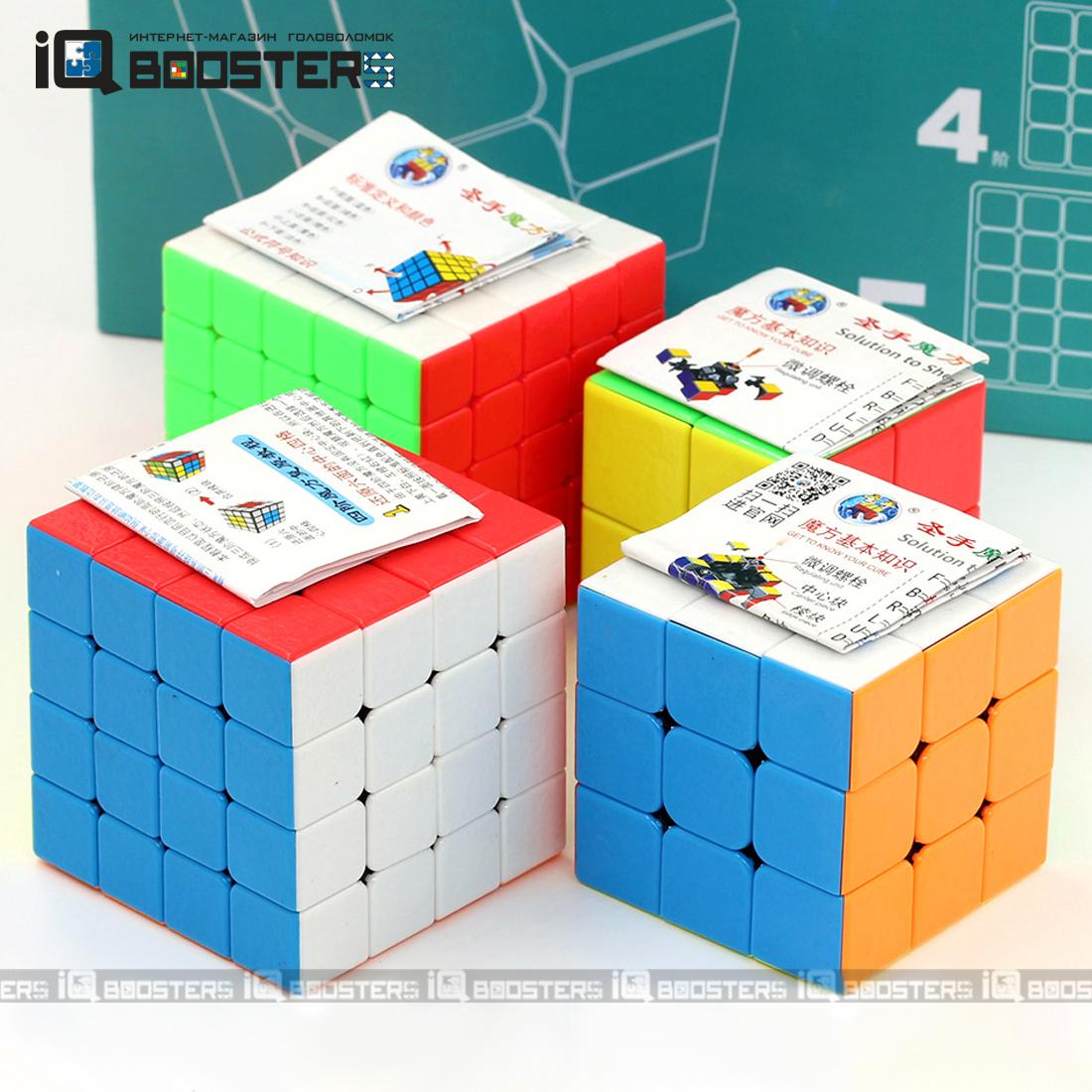 ss_gem_gift_box_1