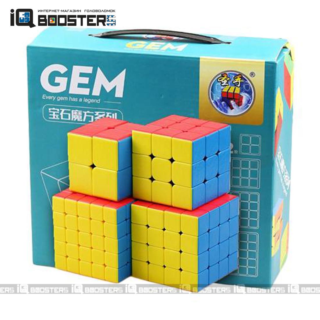 ss_gem_gift_box_2