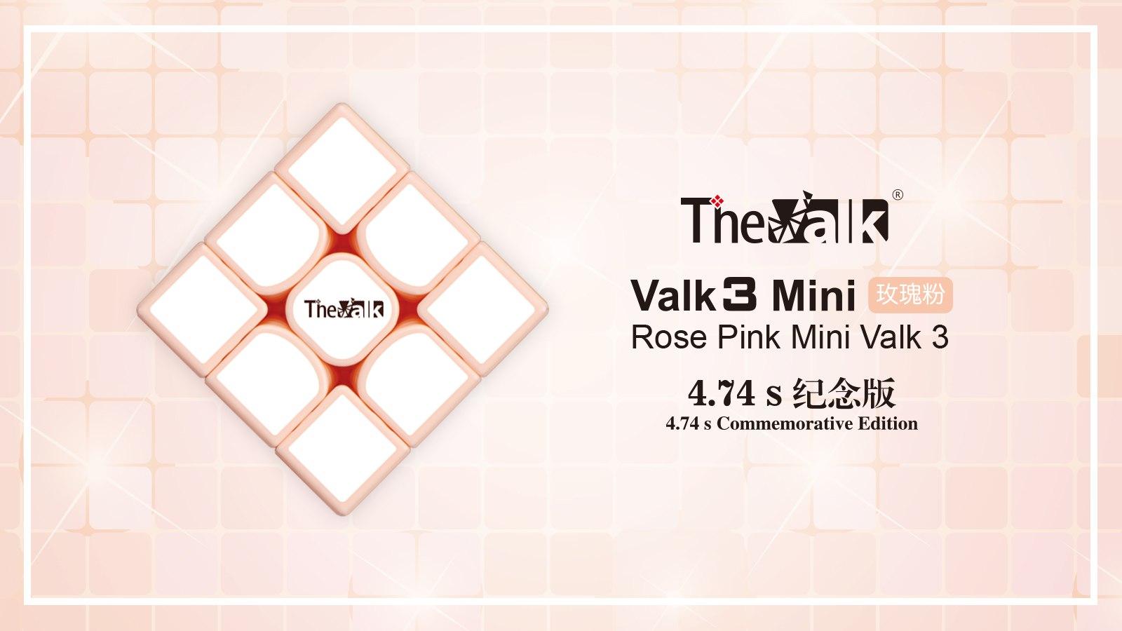 valk3_mini_rose_(4)