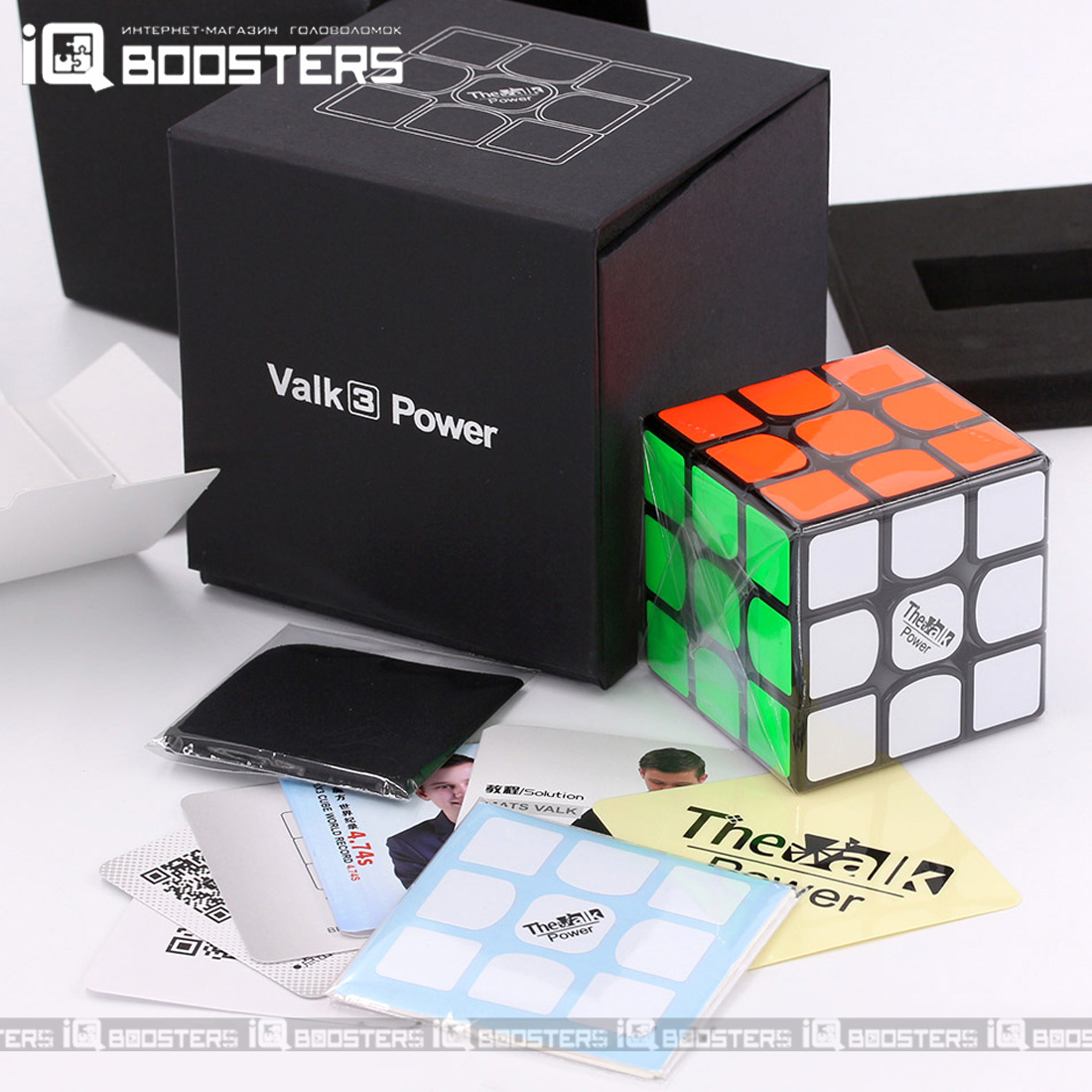valk3_power_b2