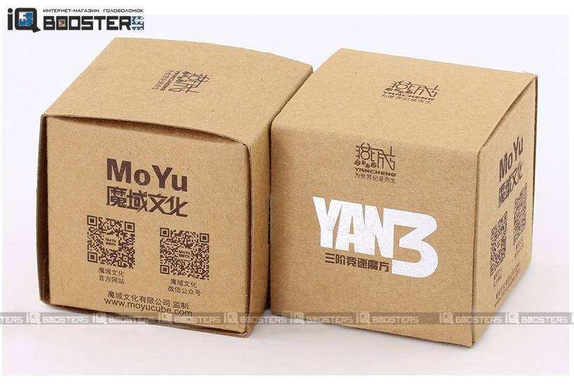 yancheng_yan3_5