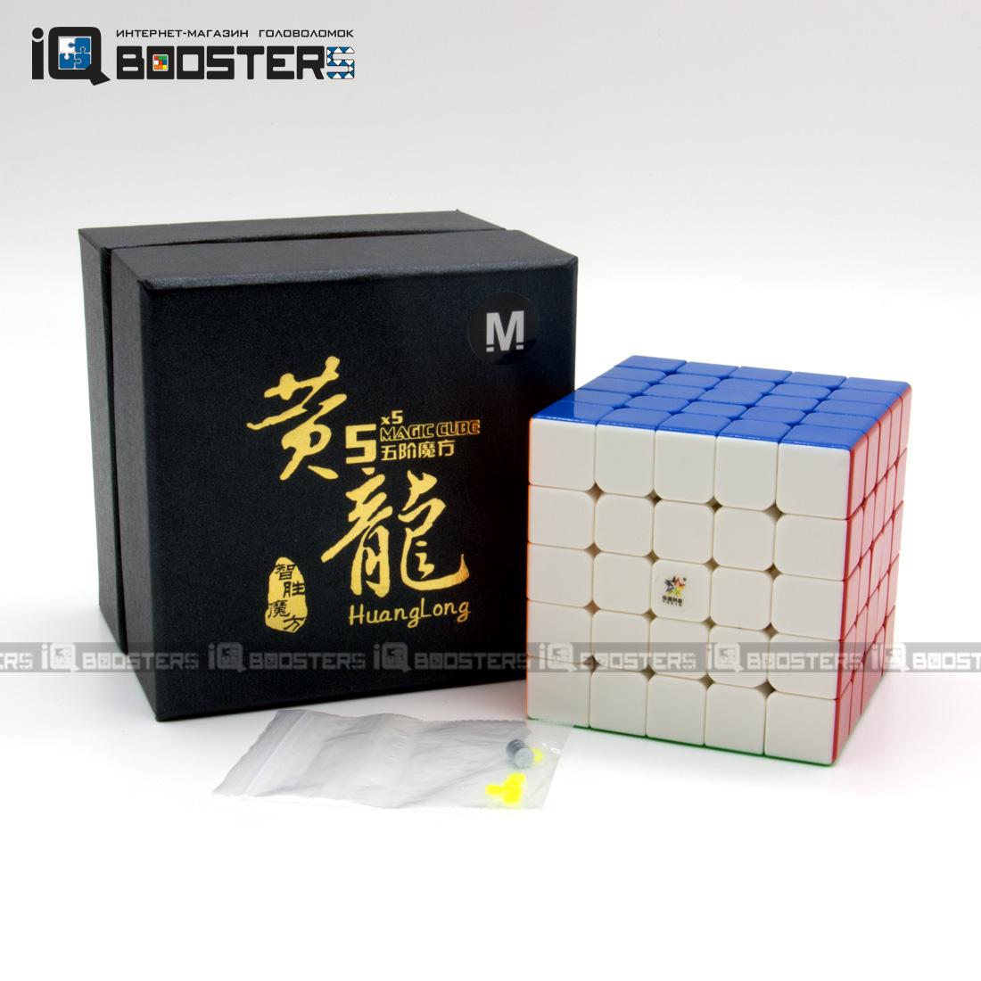 yuxin_5x5_huanglong_m_6