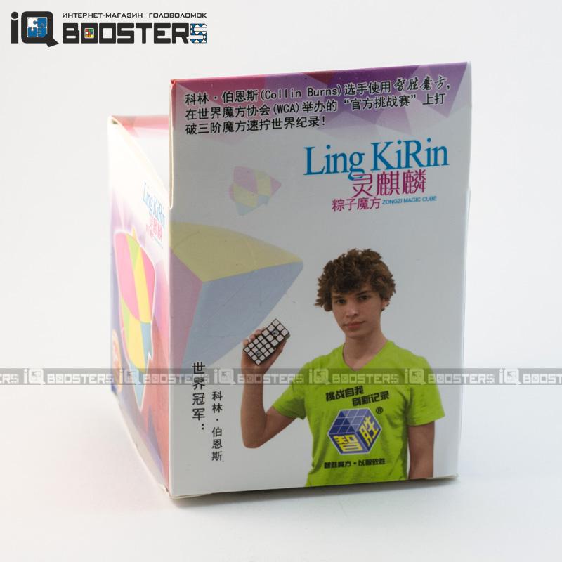 yuxin_ling_kirin_7