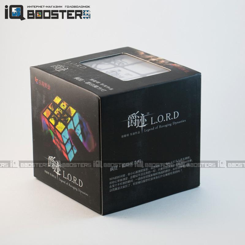 yuxin_lord_LED_8