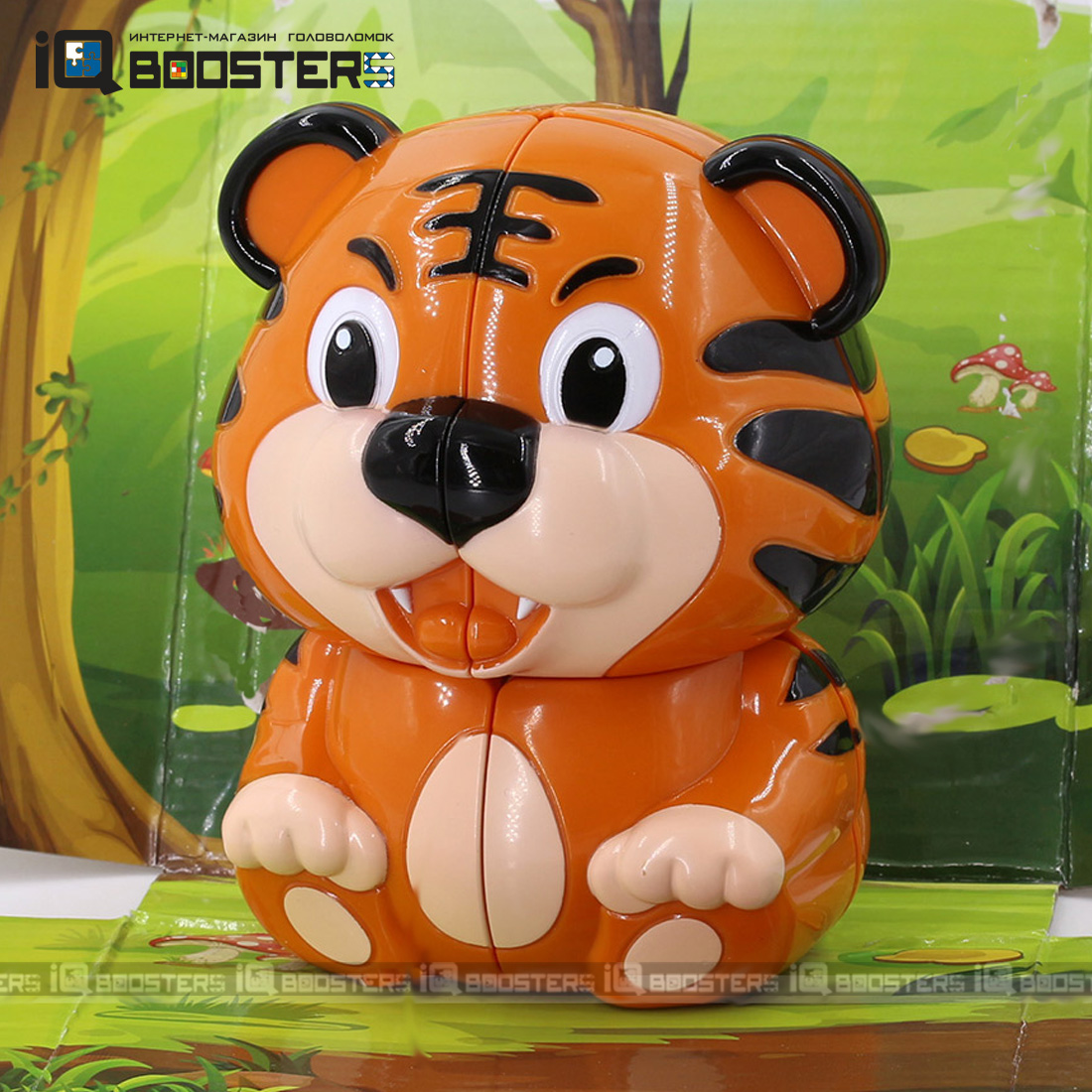 yuxin_tiger_1