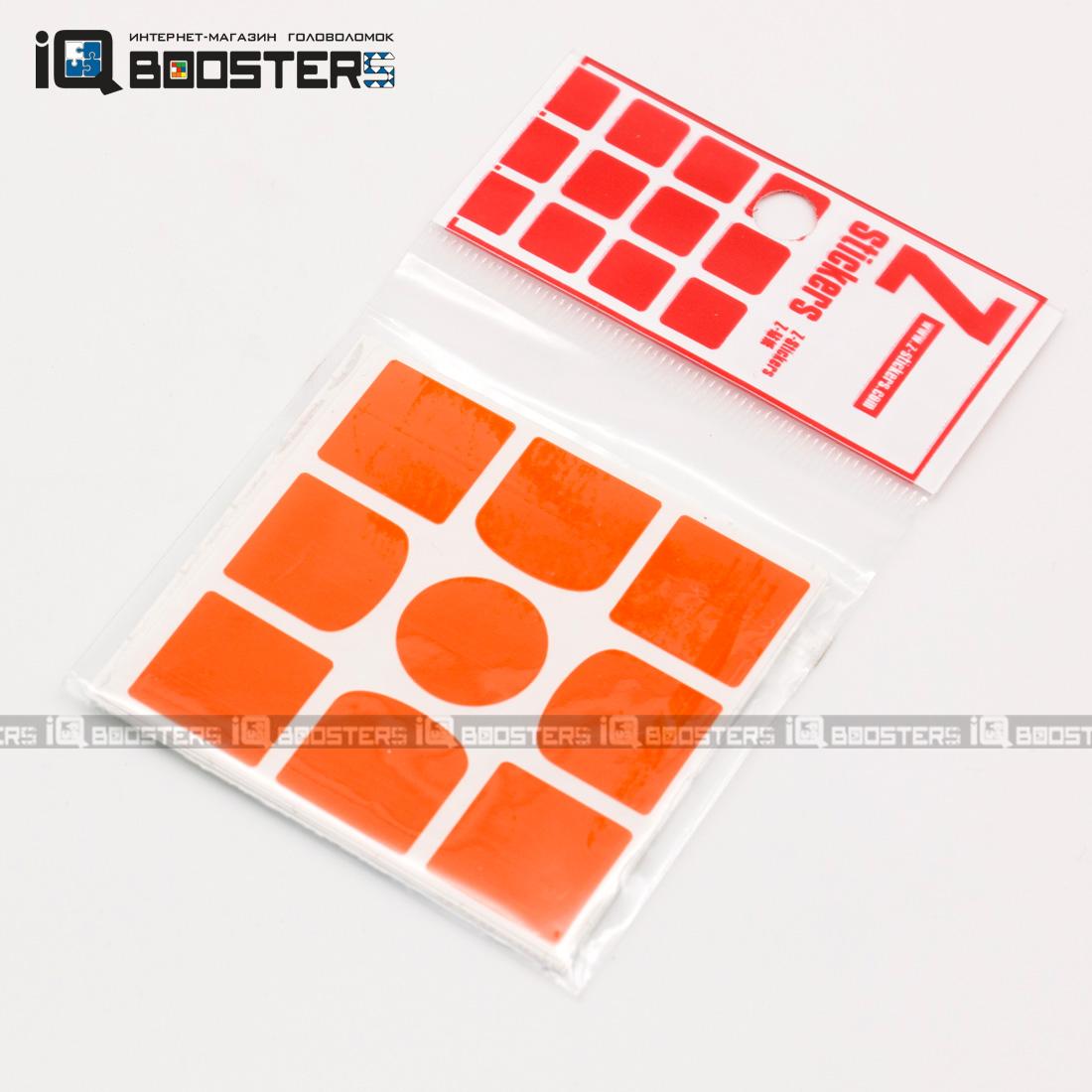 z-stickers_gan356_ff_hb_2